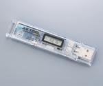 温湿度データロガー (USB直結タイプ)