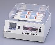 ミックスローター VMRC−5 出荷前点検検査書付き