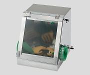 Glove Box Compact CGB-S