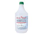 衛生管理用アルコール(除菌用) 付け替え用 1000mL 付け替え用1000
