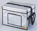 Bio Box (VIP Foldable Container) 65L SBE-65ML