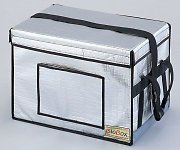 Bio Box (VIP Foldable Container) 65L SBE-65ML
