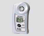 Digital Salinometer Offset Function Incorporated PAL-SALT