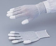 PU Coat Conductive Gloves Fingertip Coat and others