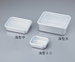 Square Aluminum Sealing Container (0.4L) 135 x 105 x 40mm and others