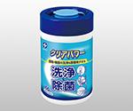 洗浄・除菌用タオル クリアパワー(TM) KP-B 100枚入り