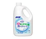 手指用殺菌洗浄剤(ビオレU泡ハンドソープ) 2L