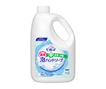 Biore U Foam Hand Soap Mild Citrus Scent For Business Use 2L 168616