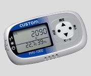 熱中症・風邪チェッカー付き活動量計