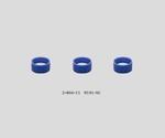 バイアル用青キャップ 100個入 9191-SC