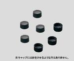 バイアル瓶用黒キャップ 100個入り 221224-SC