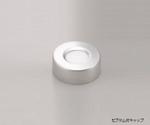 バイアル瓶用フタ 201201-SC