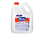 Power Squish 4.5L For Business Use Ethanol Preparation and others
