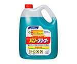Kao Power Cleaner 4.5L For Business Use Detergent For Oil Stains and others