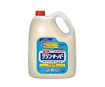 Power Clean Keeper Detergent 5L For Business Use 153650