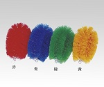 Color Scourer Red and others