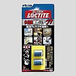 補修パテ (Loctite)等