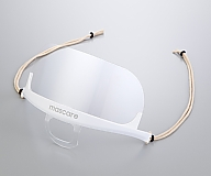 [Discontinued]Mass Care Mask Transparent Hygiene Type MSK-3