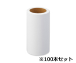 Adhesive Roller Tape I, For Standard T 100 Pieces 9m
