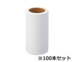 サニエコ粘着ローラーテープ 9m I・標準T用 100本入 専用テープ 9m