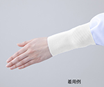 Foreign Material Protection Band (Wrist Band) White and others
