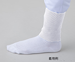Foreign Material Protection Band (Foot Band) White and others
