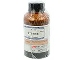 Replacement BTB indicator (50ml) For pH/Residual Chlorine Meter 080150-0643 080510-0643