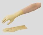 ラテックスロング滅菌手袋(Protegrity(R)CP)