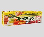 食品用保存袋 KSシリーズ