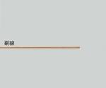 金属線材 銅線