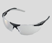 Lightweight Safety Glasses Bolle Smoke and others