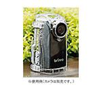自動撮影カメラ TLC200Pro用 飛沫防水ケース