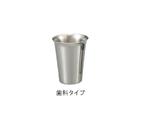 小型容器(金属製)