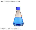 Sterilization Erlenmeyer Flask (Normal Cap/Flat Bottom) 125mL and others