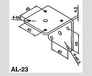 スポットライト用取付金具L字 AL-23