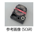 テプラ専用 テープカートリッジ レッド SC12R 等