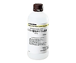 pH比較電極内部液 KCL3.33シリーズ