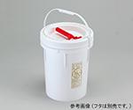 Airtight Container 20L
