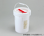 Airtight Container Lid