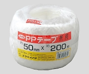 PPテープ玉巻 50mm×200m M-175