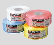 PEカラー平テープ