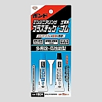 Epoxy-based Adhesive Bond MOS8 #04975 #04975