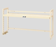 Frame for Workbench and others