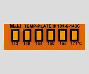 真空装置内用 温度プレート 6点表示