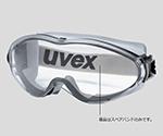 安全ゴーグル(uvex)用スペアバンド GRAY