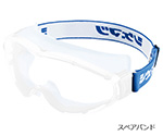 Safety Goggles Spare Band