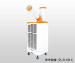 Commercial Spot Air Conditioner (Cool Swifan (R)/Cold Air 1 Port) No Swing/Wide Range 3-Phase 200 SS-28WJ-3