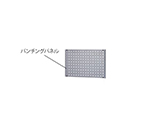 パネルラック用パンチングパネル HP06-8-630