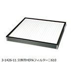 Pure Space 10 For Replacement Antibacterial, Deodorant HEPA Filter: and others