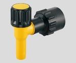 ワンタッチ給油栓 (コッくん (R) ) イエロー タイプP 口径40 MWC-40P